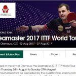 張本智和選手出場のチェコオープン 2017年8月24日から27日開催 金メダルなるか?