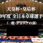 平成29年度全日本卓球選手権大会:張本智和選手出場試合まとめ