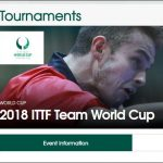 2018 ITTFチームワールドカップ 開催 2月22日から25日に開催 張本智和選手出場試合