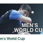 卓球ワールドカップ 男子 IN パリ 2018年10月19日から21日まで 東京オリンピック卓球金メダルを目指す張本智和選手出場試合 過密スケジュールもチェックしてみた。