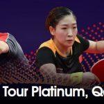 ITTFワールドツアープラチナ・カタールオープン 2019年3月26日から31日まで 東京オリンピック卓球金メダルを目指す張本智和選手出場試合