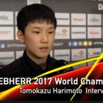 Tomokazu Harimoto  Profile: Major Achievements :English Version